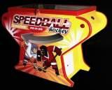 Спортивно развлекательный автомат speedball