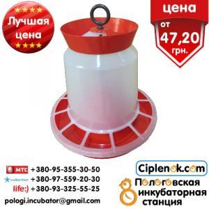Бункерная кормушка 10 кг (для кур, перепелов и