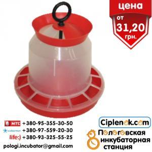 Бункерная кормушка 5 кг (для кур, перепелов и др.)