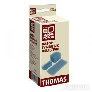 Набор губчатых фильтров для пылесосов THOMAS