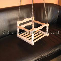 Kachelya suspended wooden