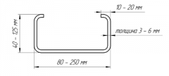 Profile bent with-shaped 250x80x20x3