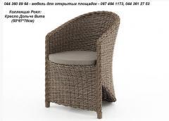 Кресла садовые, кресло Дольче Вита - Роял -