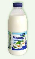 НАТУРАЛЬНЫЙ Ароматизатор Молоко