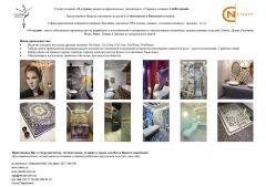 Мозаика, изделия из мозаики, мрамора, материалы