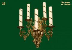 Бра большое на 5 свечей (№23)
