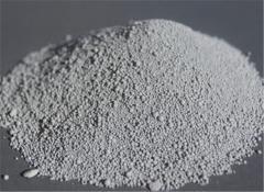 Silicon dioxide (silik) WACKER