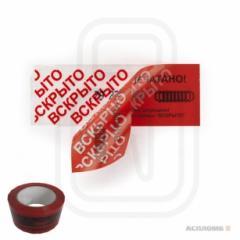 Картинки по запросу Пломбировочная клейкая лента КТЛ+