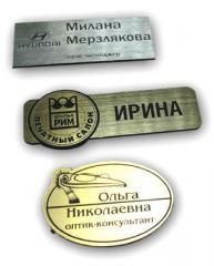 Badges and wardrobe checks