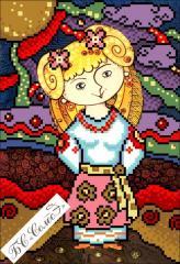 Outline Aries Ukrainian Horoscope of BS Soles