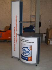Boxes advertizing under the order, Kiev