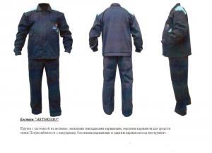Overalls for Avtokolo's car service