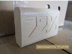 Laundry soap - 72%, 200 g