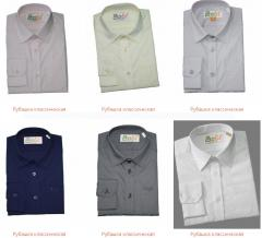 Shirts classical for boys of TM BoGi