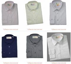 Рубашки классические для мальчиков ТМ BoGi