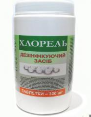 技术消毒剂