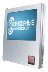 Inform kiosk. Information booth of SK-I/N1