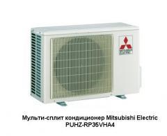 Мульти-сплит кондиционер Mitsubishi Electric