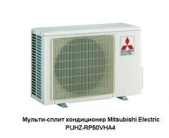Мульти-сплит кондиционер POWER Inverter Mitsubishi