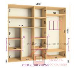 Sliding wardrobe 2500х600х2250 Luxury - 3 facades