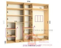 Sliding wardrobe 2700х600х2400 LUXURY - 3 facades
