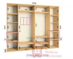 Sliding wardrobe 2700х600х2250 ULTRA - 3 facades