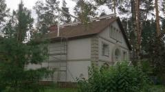 Monolithic roof