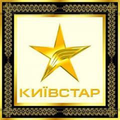 0XY-3133333 красивый-золотой-номер-киевстар