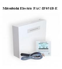 Контроллер Mitsubishi Electric PAC-IF051B-E для