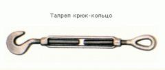 Талреп крюк-кольцо служит для создания идеального