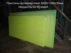 Polyurethane linings