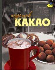 Cocoa powder TM IVA PAK