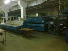 Role offset KBA Compacta 213 printing machine
