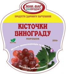 Powder from grape seed, (250 g)