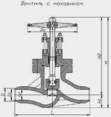 Вентиль запорный T-107 б Ду 50