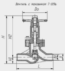 Вентили запорные Т-109б Ду 100