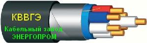 KVVGE, KVVGENG, KVVGENG-LS, a cable control copper
