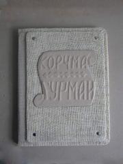 Папка - меню