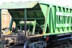The hopper okatyshevoz 20-9749 (modernized) sale,