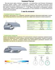 LED lamps for street and industrial lighting