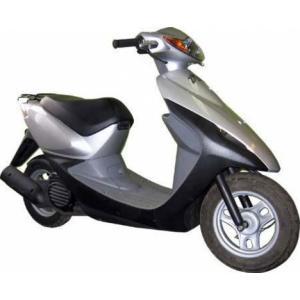 Скутер Honda Dio AF-56, оптом и в розницу.