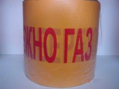 Tape signal (Carefully Gas, Water, Sewerage)