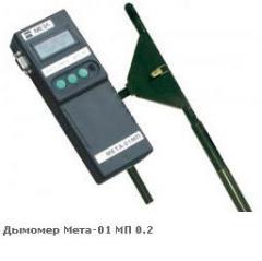 Дымомер Мета-01 МП 0.2