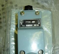 RPZh-24 liquid stream relay