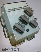 Sensors relays - the BR-101 relay Block