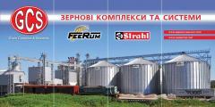 Елеватор зерновий, будівництво елеваторів