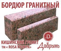 Granite border 200х100 to buy. GP-4 border, price.