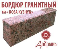 Border granite, GP-1. Price. A border from