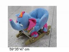BABY-TILLY CHILDREN'S ROCKING CHAIR ELEPHANT