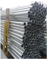 Трубы нержавеющие сталь 12Х18Н10т. Трубы